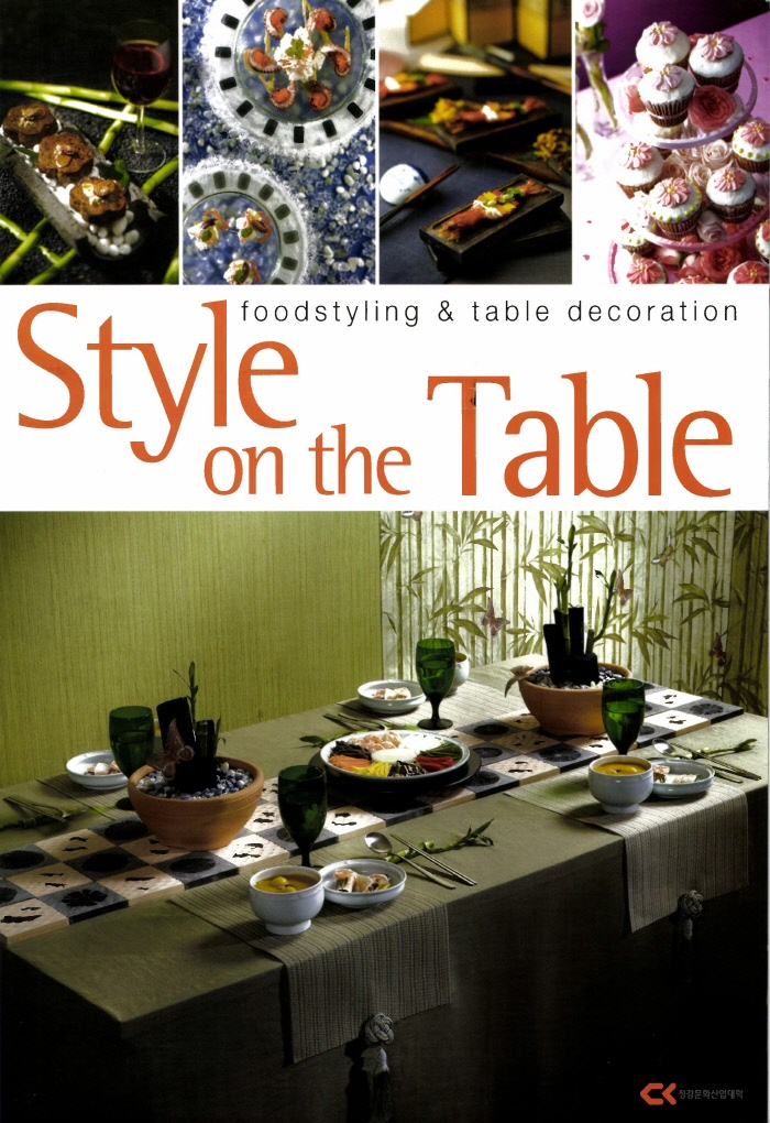 Style on the table
